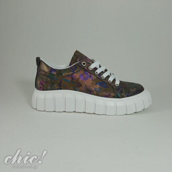 Sneaker Tracksole Multi